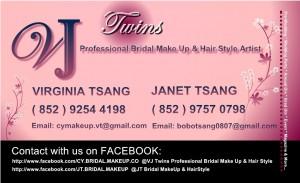 VJ Name Card (front)_25072013